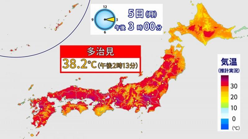 【蜗牛棋牌】东京4天内19人疑似被中暑身亡 警方称均未用空调