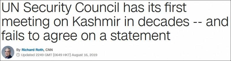 【蜗牛棋牌】联合国安理会讨论克什米尔局势 中国敦促印巴缓和