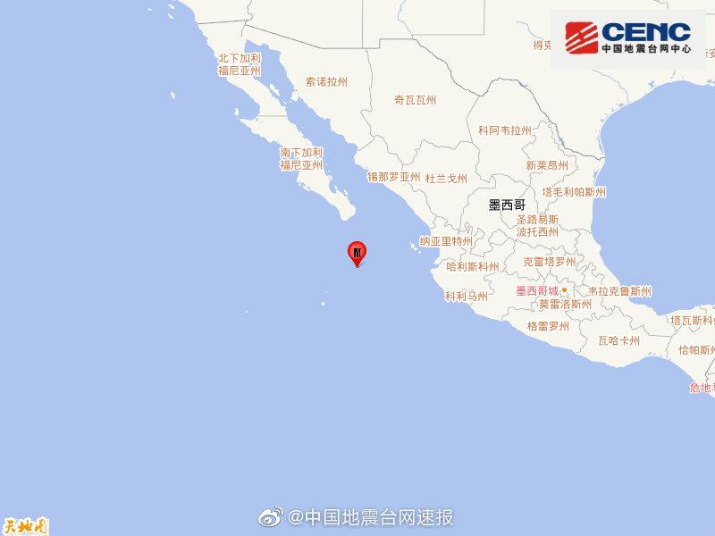 【蜗牛棋牌】墨西哥雷维亚希赫多群岛地区发生5.7级地震