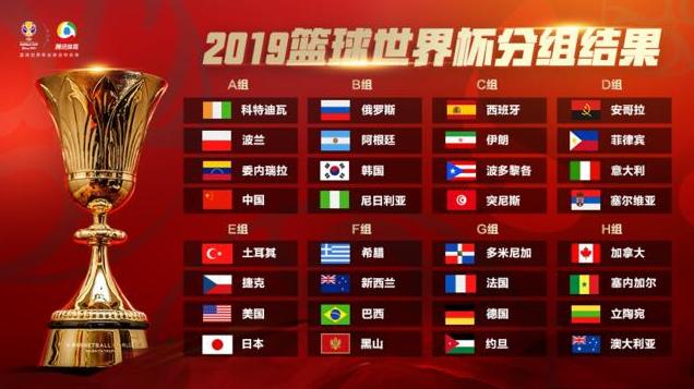 【蜗牛棋牌】看中国队比赛抢免单家电! TCL天猫超级品牌日免单家电狂欢趴即将开启!