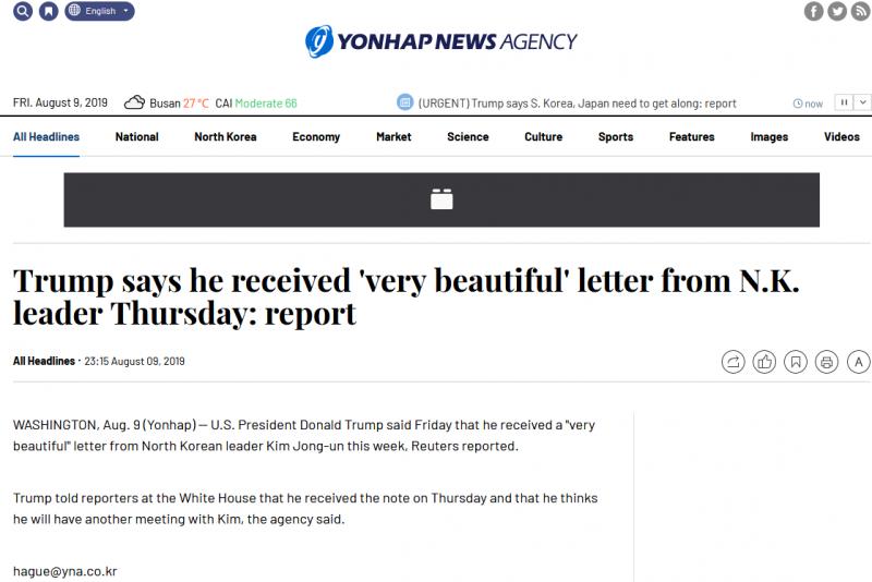 【蜗牛棋牌】特朗普称收到金正恩亲笔信 可能会进行新会晤