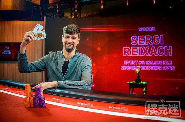 【蜗牛棋牌】Sergi Reixach斩获BPO £25K NLHE冠军