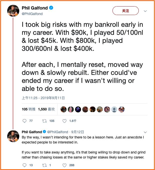 【蜗牛棋牌】Phil Galfond承认糟糕的本钱管理差点结束自己的扑克生涯