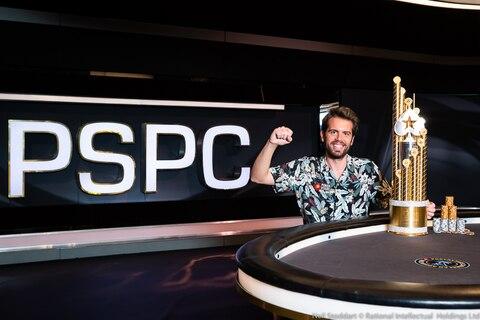【蜗牛棋牌】PS宣布停办扑克之星加勒比海奇遇赛事