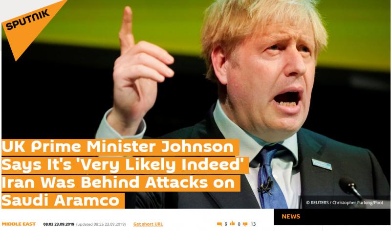 【蜗牛棋牌】英首相联大前表态:伊朗很可能是沙特遇袭幕后黑手
