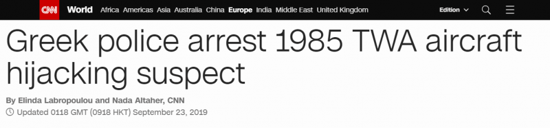 【蜗牛棋牌】美国环球航空劫机案嫌犯34年后落网:系黎巴嫩男子