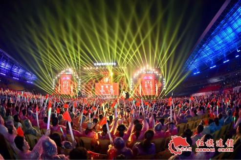 【蜗牛棋牌】红旗连锁群星演唱会在成都举行
