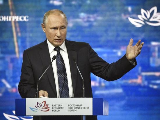 【蜗牛棋牌】普京暗讽G7:没有中印 任何国际组织都没太大意义