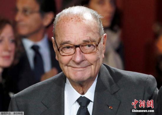 【蜗牛棋牌】法国官方:9月30日全国哀悼前总统希拉克