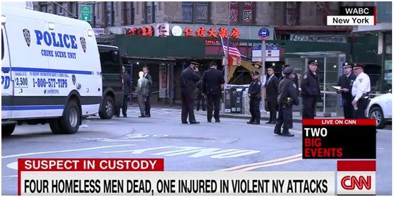 【蜗牛棋牌】纽约唐人街4流浪汉夜里睡觉遇袭身亡 另有1人重伤