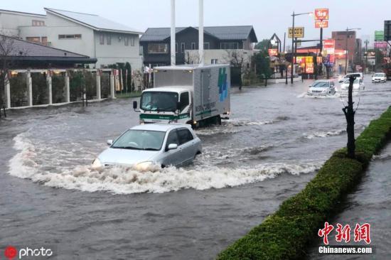 【蜗牛棋牌】日本千叶县暴雨成灾水漫街道 已致至少9人死亡