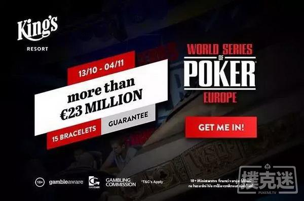 【蜗牛棋牌】Phil Ivey确认参加10月13日举办的WSOP欧洲站