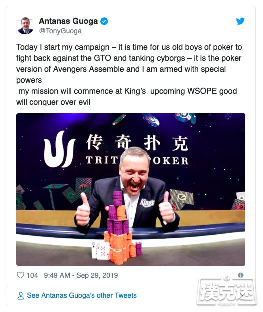 【蜗牛棋牌】Tony G发誓要在WSOP-E中对GTO玩家进行反击