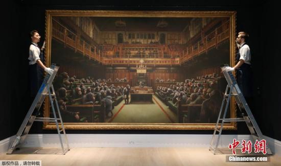 【蜗牛棋牌】黑猩猩主宰国会?班克西讽刺画作拍出8700万元