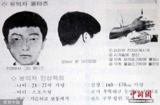 【蜗牛棋牌】谁是凶手?韩国华城连环杀人案第8起案件陷迷雾