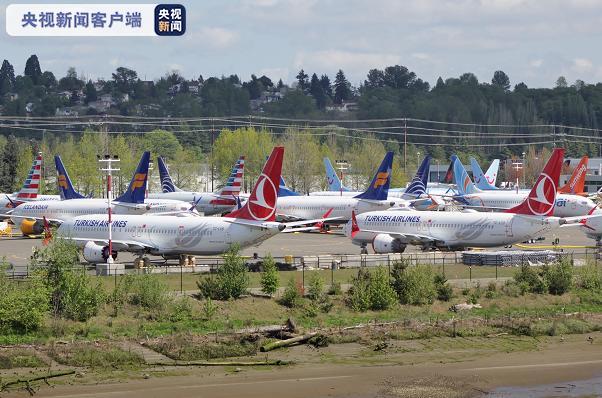 【蜗牛棋牌】美国联邦航空局:波音隐瞒涉及737Max机型驾驶信息