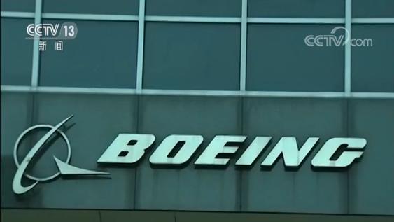 【蜗牛棋牌】部分波音737NG客机现裂缝问题 13架客机停飞