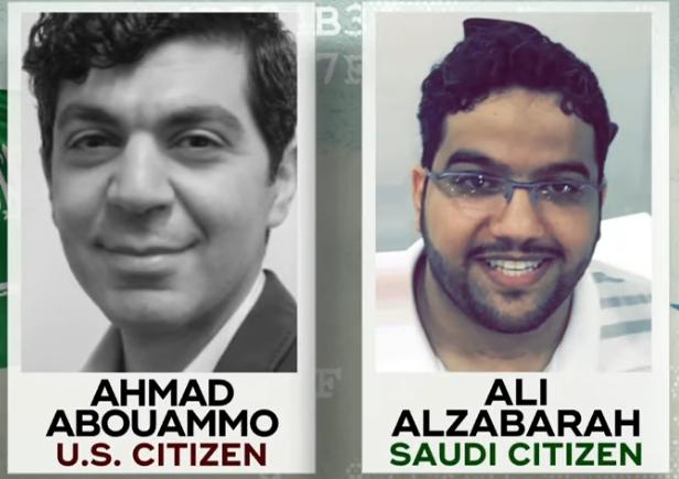 【蜗牛棋牌】涉嫌替沙特窃取资料 两名推特前员工被美检方起诉