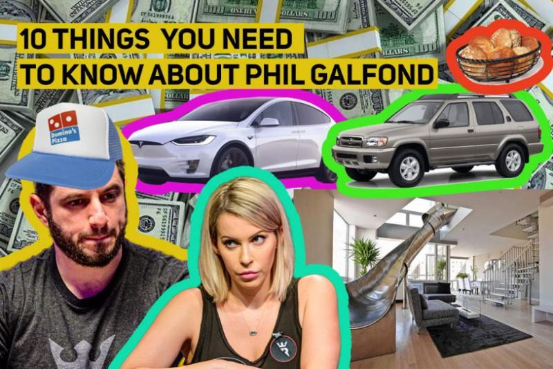 【蜗牛棋牌】Phil Galfond不为人知的10件小事儿,你知道几个?