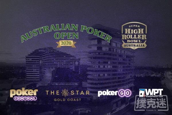 【蜗牛棋牌】澳大利亚扑克公开赛&超高额豪客碗澳大利亚站盛大来袭