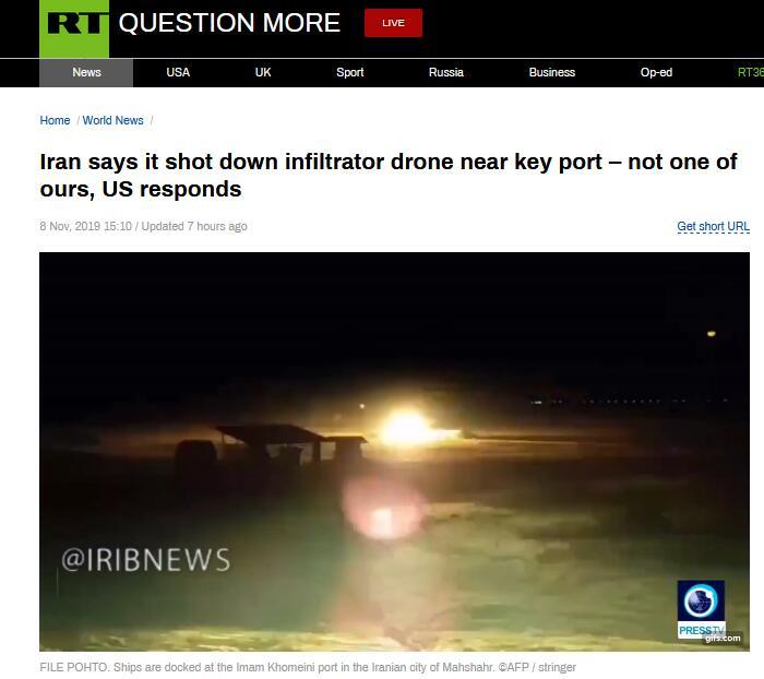 【蜗牛棋牌】伊朗宣布击落一架外国无人机 美中央司令部急澄清