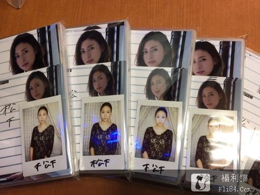 【蜗牛棋牌】松下纱荣子的签名超有趣!