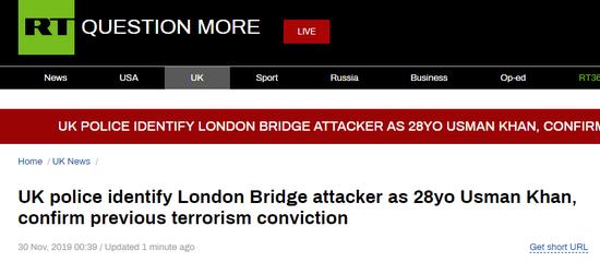 【蜗牛棋牌】英国恐袭案:嫌疑人曾因恐怖主义罪行入狱数年