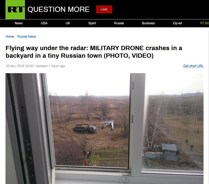 【蜗牛棋牌】俄罗斯军用无人机在小镇坠毁 吓坏当地居民