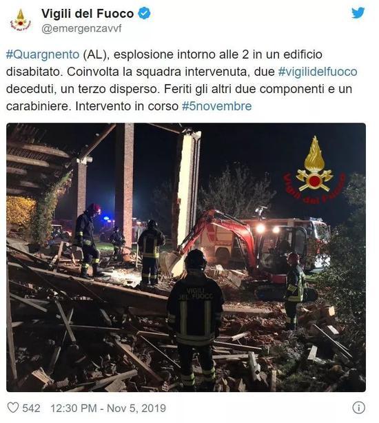 【蜗牛棋牌】意大利3位消防员遭二次爆炸殉职:疑蓄意策划行动