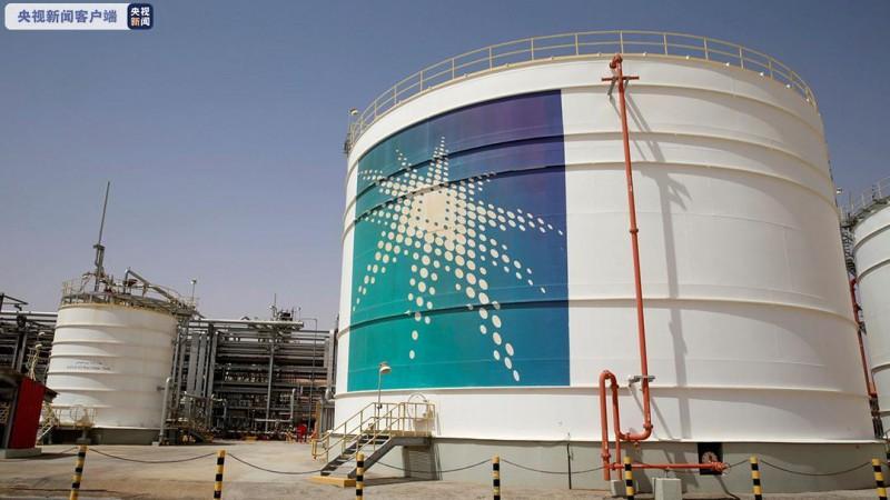 【蜗牛棋牌】沙特阿美石油公司上市计划获批 估值1.5万亿美元