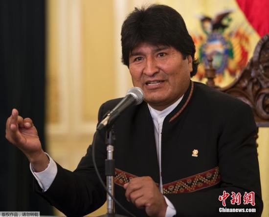 【蜗牛棋牌】玻利维亚前总统莫拉莱斯抵达墨西哥 接受政治庇护
