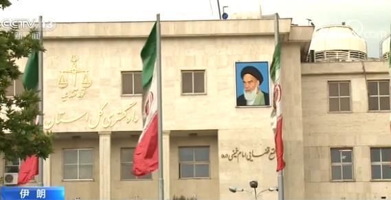 【蜗牛棋牌】面对美国施压 伊朗加装新型浓缩铀离心机
