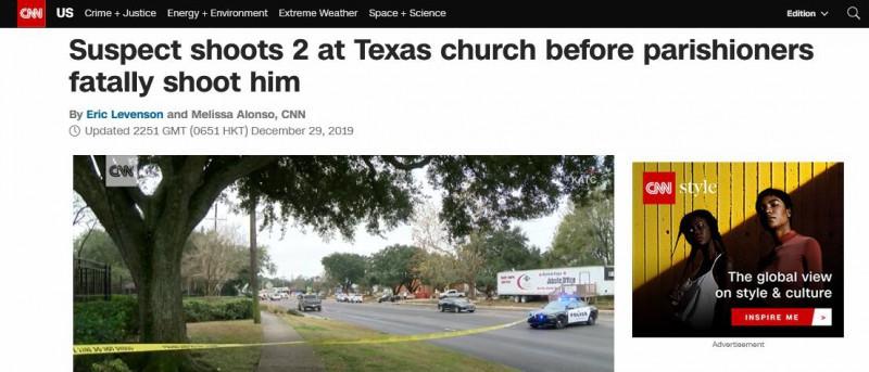 【蜗牛棋牌】美国得州教堂发生枪击事件2人死亡 现场视频曝光