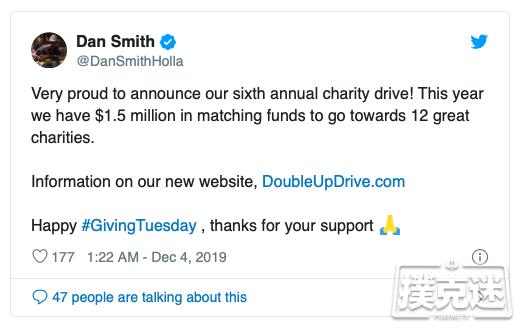 【蜗牛棋牌】Dan Smith慈善赛今年捐款150万美元