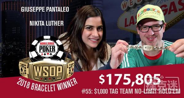 【蜗牛棋牌】扑克冠军Nikita Luther:打牌是一项智力运动,女性毫无劣势可言