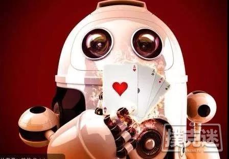 【蜗牛棋牌】国外网友也热议机器人辅助问题,你怎么看?