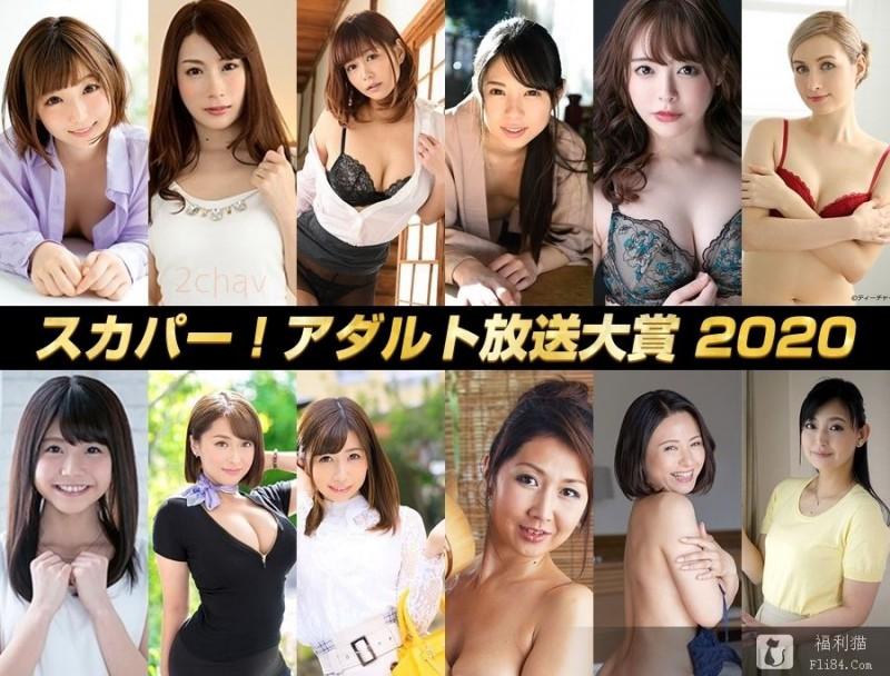 """【蜗牛棋牌】暗黑界""""精钟奖""""2020广播奖入围名单公布!谁是下一位最强女优?"""