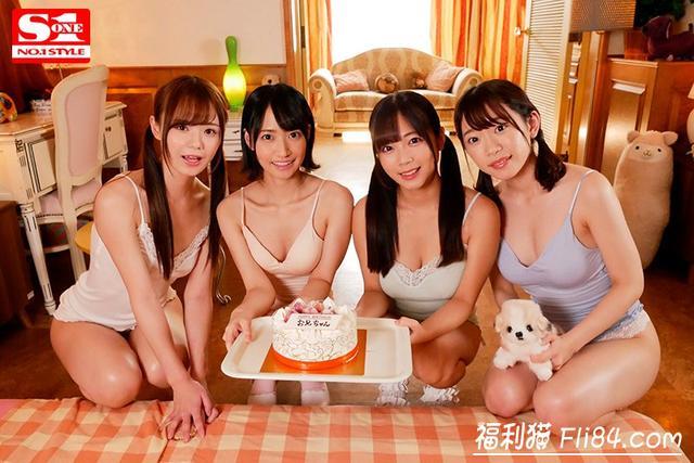 """【蜗牛棋牌】SSNI-673:羽咲みはる站C位!""""梦幻美少女F4""""全员集结gank男优!"""