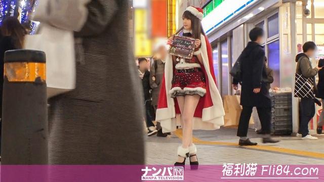 【蜗牛棋牌】200GANA-2226:圣诞夜专属企划深田みお(深田未央)在街头被搭讪,交换体液当礼物!