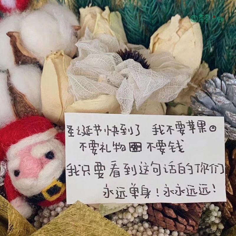 【蜗牛棋牌】平安夜极品车!推荐几个FC2上比较给力的白虎资源~