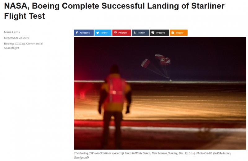 【蜗牛棋牌】波音太空舱首次试飞返回 载人计划或推迟