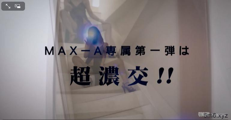 【蜗牛棋牌】敢过来就榨干你!凉宫琴音回归后首部作品XVSR-491发布!