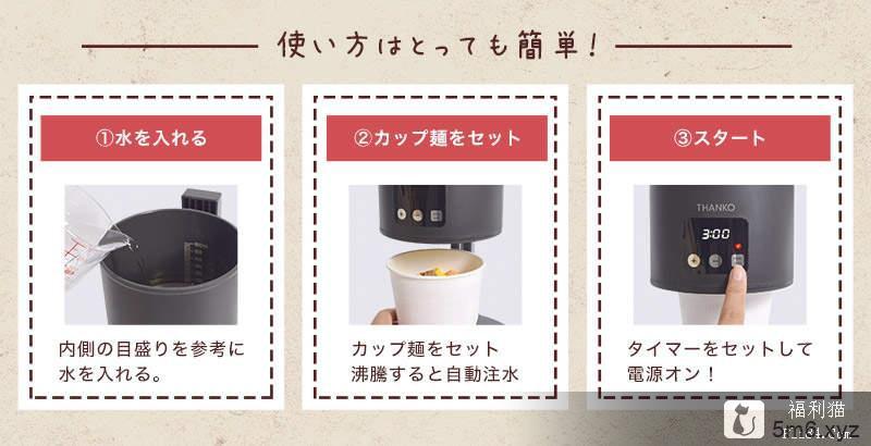 【蜗牛棋牌】连泡面都嫌懒吗?自动泡面机只要加水就会帮你搞定一切的懒人神器!