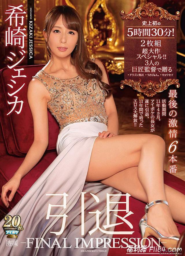 【蜗牛棋牌】2019年最卖的作品是什么?让松下纱栄子告诉你!