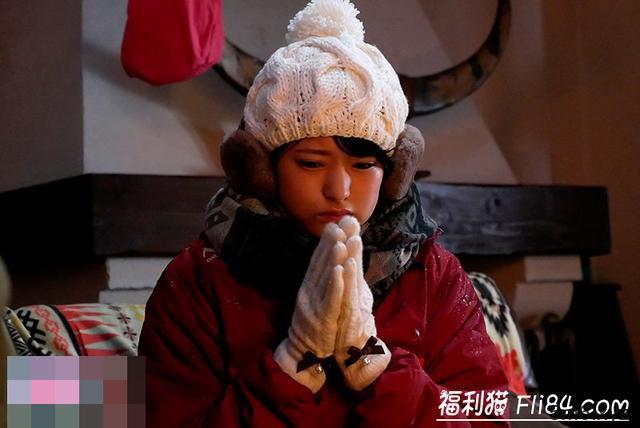 【蜗牛棋牌】STARS-195:遭遇雪难低温濒死!小仓由菜要打最后一发!