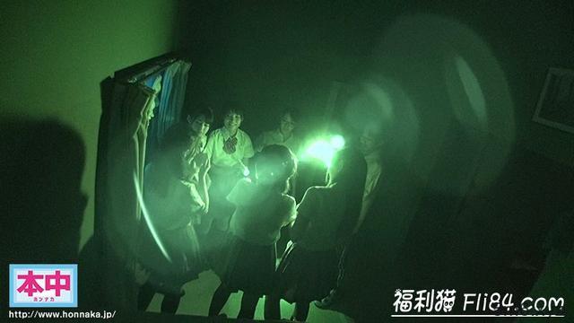 【蜗牛棋牌】HNDS-068:本中10周年后夜祭!谁受惊就得受精!