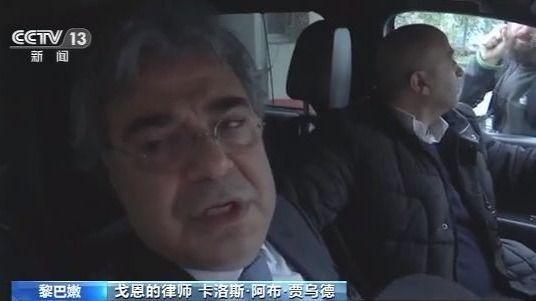【蜗牛棋牌】黎巴嫩检方对戈恩发出旅行禁令