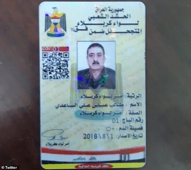 【蜗牛棋牌】伊拉克什叶派民兵组织又一名高官遭暗杀