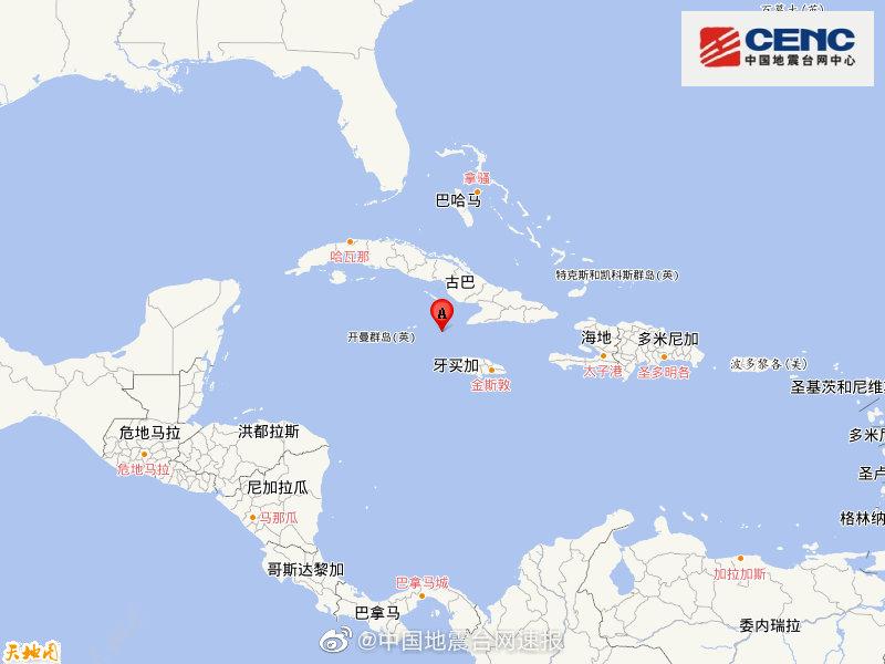 【蜗牛棋牌】古巴地区附近发生7.5级左右地震