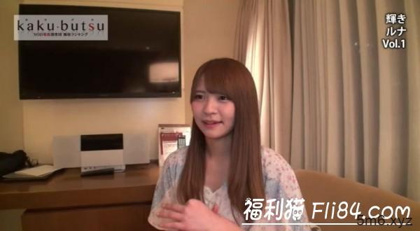 【蜗牛棋牌】FLNS-036:2月最顶级美少女?东条なつ(东条夏)黑历史曝光!